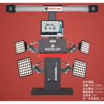 3D wheel alignment machine 3D-708X